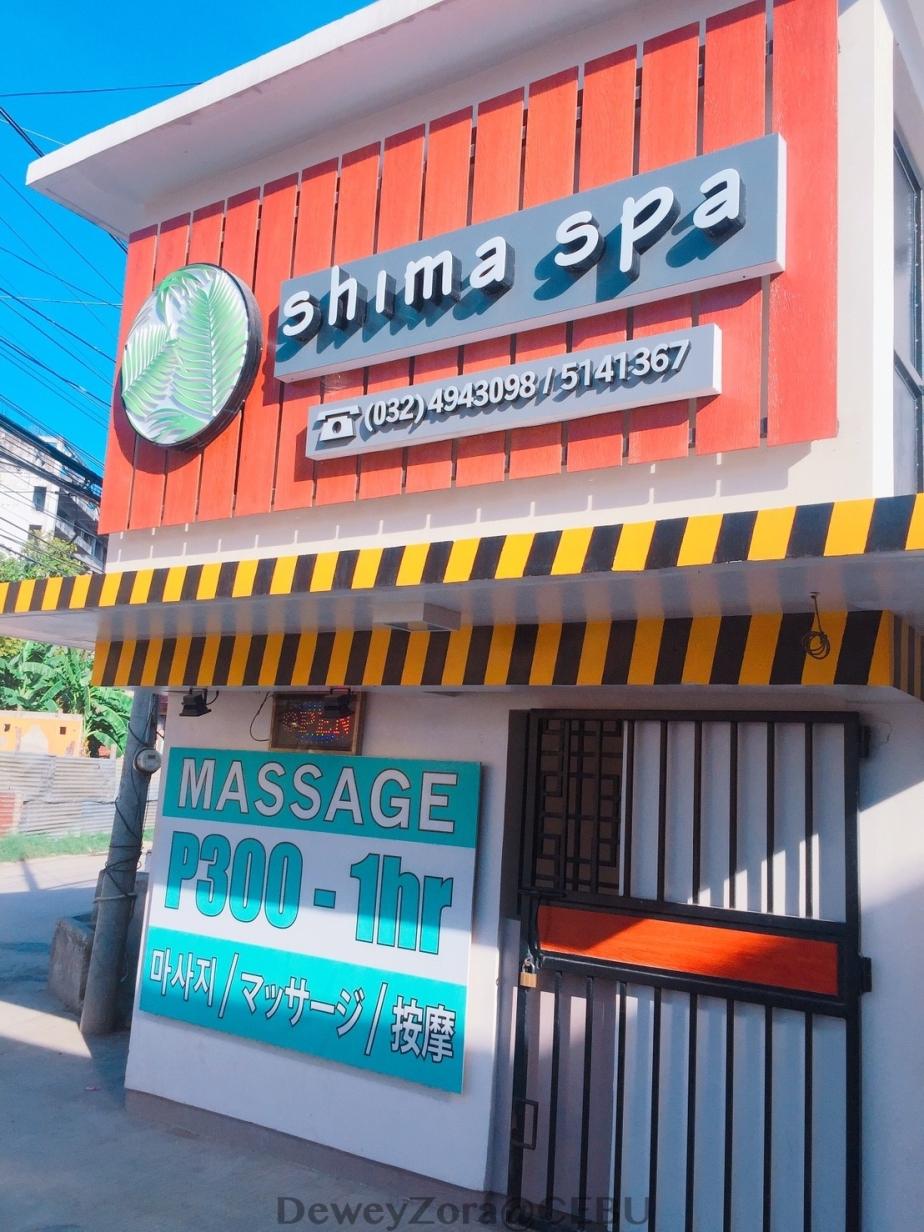 Shima spa_170301_0007.jpg