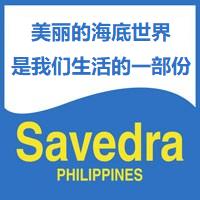 Logo_Chinese (1)