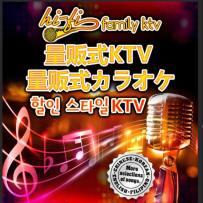 Hi-Fi KTV