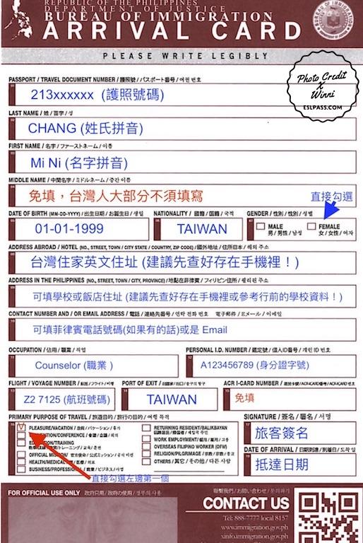 入境卡 WM