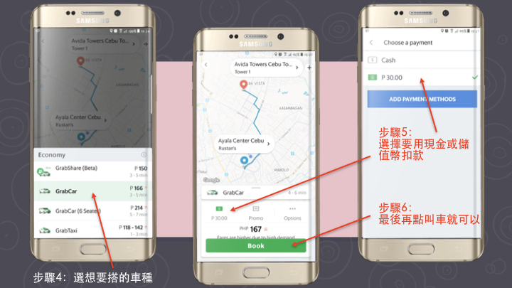 Winni 2019.02.Grab app 新功能介紹.005