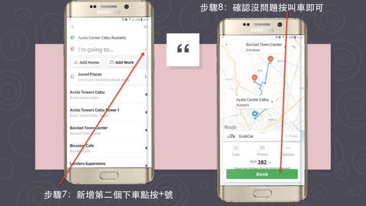 Winni 2019.02.Grab app 新功能介紹.006