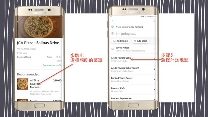 Winni 2019.02.Grab app 新功能介紹.009