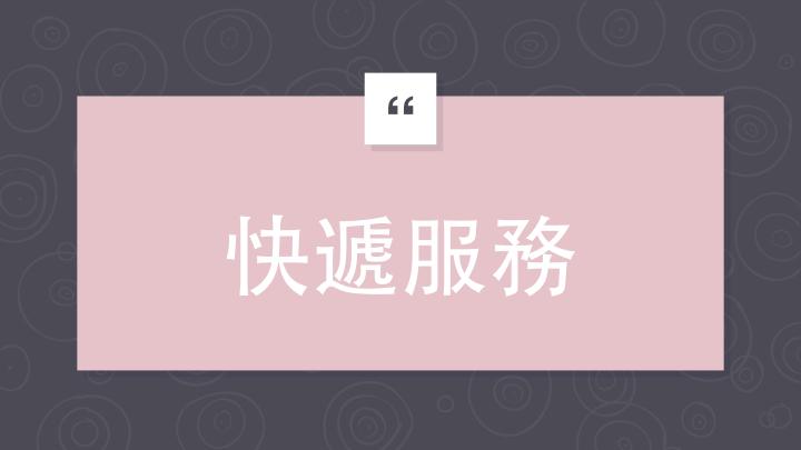 Winni 2019.02.Grab app 新功能介紹.011