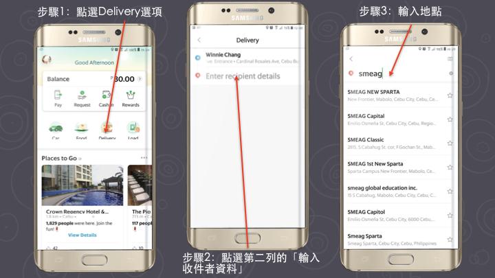 Winni 2019.02.Grab app 新功能介紹.012