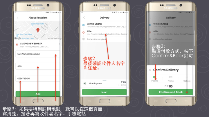 Winni 2019.02.Grab app 新功能介紹.013