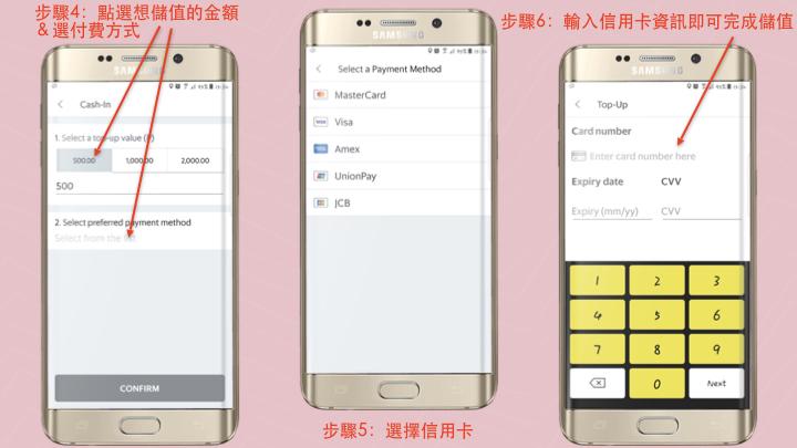 Winni 2019.02.Grab app 新功能介紹.021
